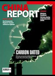 China Report