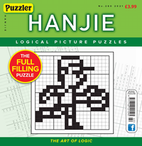 Hanjie