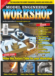 model engineer workshop