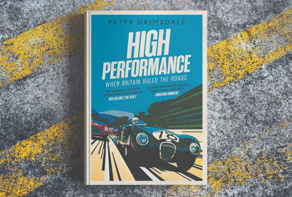 High Performance Free Gift